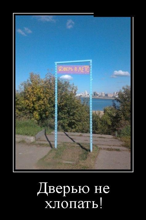 Смешные и умные демотиваторы. 524 ( 30 фото )