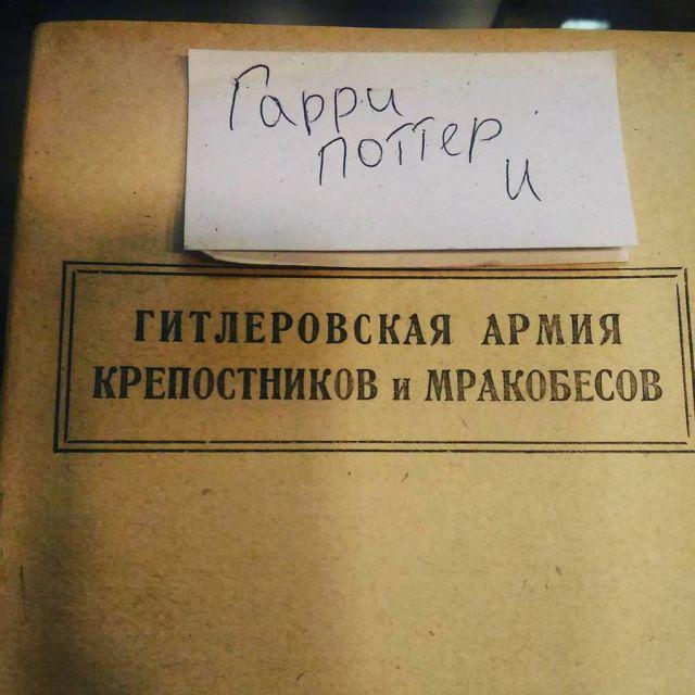 Гарри Поттер и книги, новый флешмоб (24 фото)