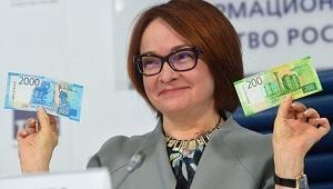 Центр Банк и «Гознак» представили купюры самого нового достоинством в 200 и 2000 рублей (3 фото)