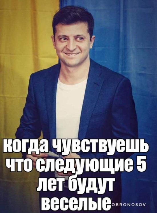 Шуточки и мемы о проигрыше Петра Порошенко в президентских гонках