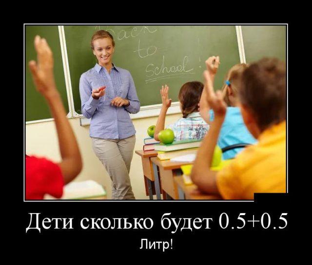 Смешные и умные демотиваторы. 513 ( 30 фото )