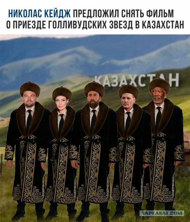 Лучшие фотожабы Николаса Кейджа, после поездки в Казахстан.
