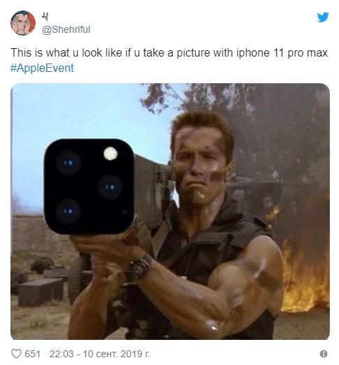 Приколы и мемы про свежий iPhone 11 от Apple (20 фоток)