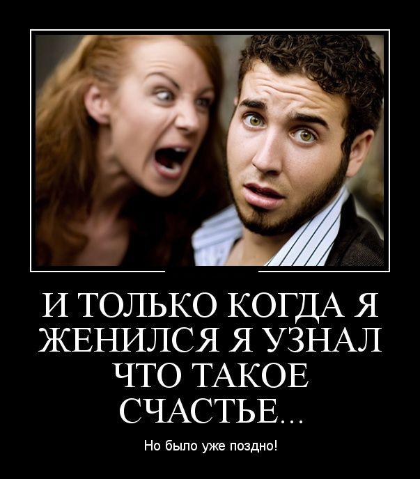 Смешные и умные демотиваторы. 517 ( 30 фото )