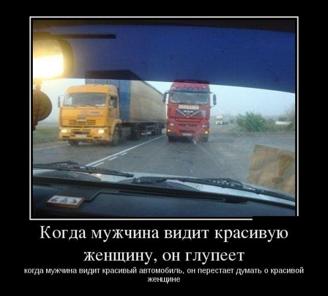 Смешные и умные демотиваторы. 516 ( 30 фото )