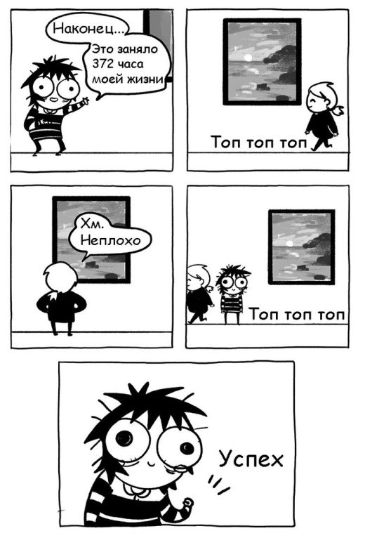 Смешные и забавные комиксы. часть 142 ( 20 комиксов )
