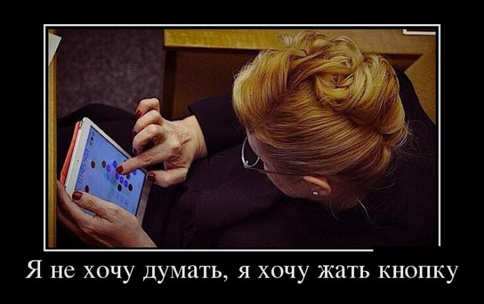 Смешные и умные демотиваторы. 482 ( 30 фото )