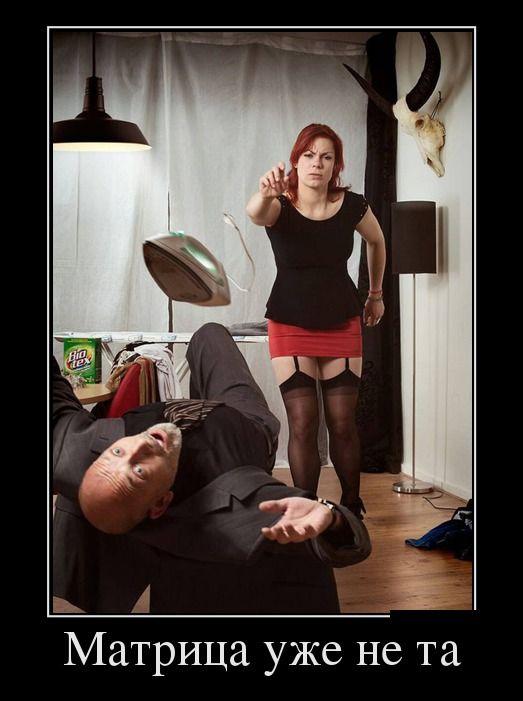 Смешные и умные демотиваторы. 483 ( 30 фото )