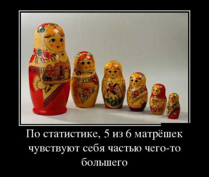Смешные и умные демотиваторы. 481 ( 30 фото )