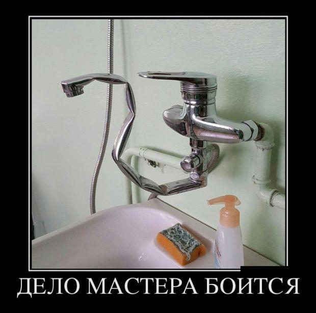 Смешные и умные демотиваторы. 493 ( 30 фото )