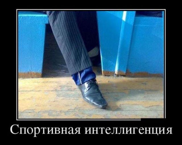 Смешные и умные демотиваторы. 492 ( 30 фото )