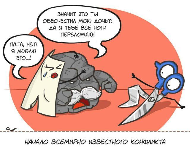 Смешные и забавные комиксы. часть 140 ( 20 комиксов )