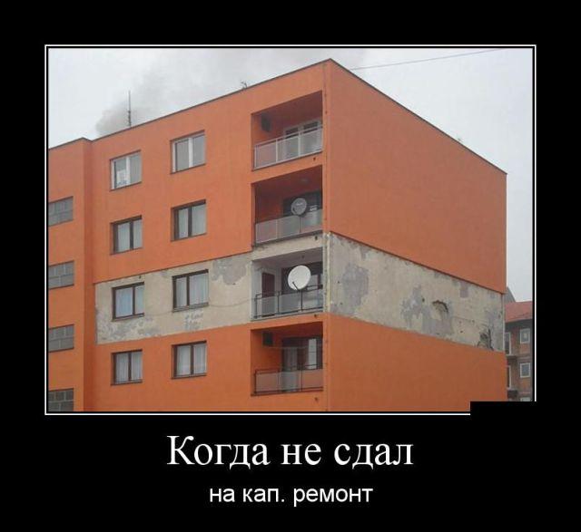 Смешные и умные демотиваторы. 508 ( 30 фото )