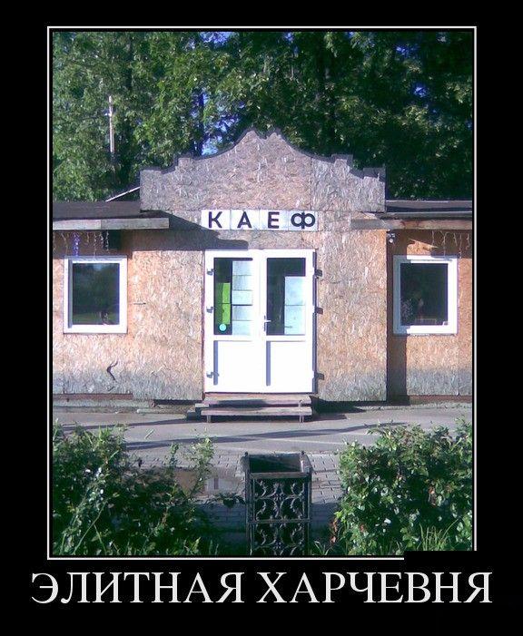 Смешные и умные демотиваторы. 491 ( 30 фото )