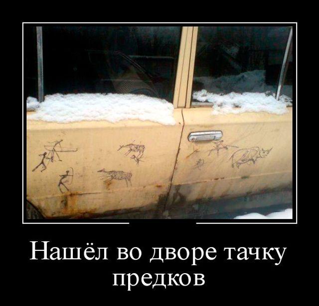 Смешные и умные демотиваторы. 526 ( 30 фото )