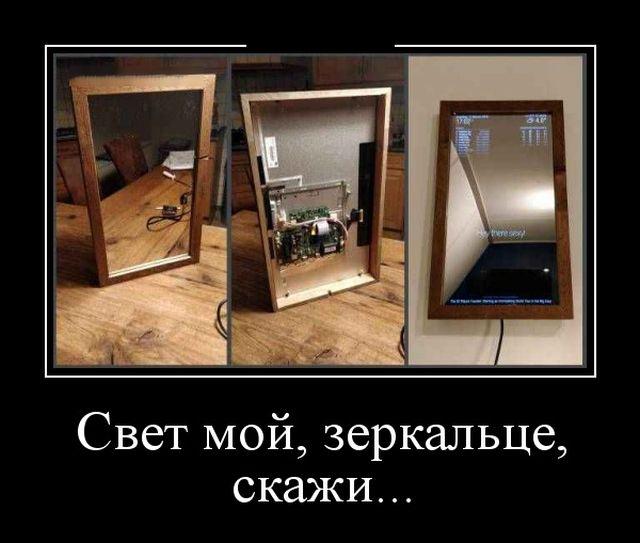 Смешные и умные демотиваторы. 518 ( 30 фото )