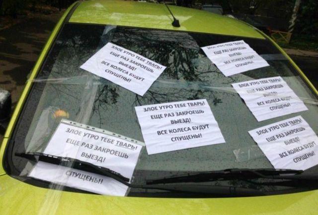 Простые горожане ведут войну с неверной парковкой по-собственному (20 фотоснимков)
