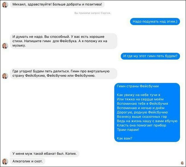 Смешные комментарии из социальных сетей. Часть 22 ( 87 скриншота)