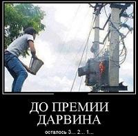 Смешные и умные демотиваторы. 532 ( 30 фото )
