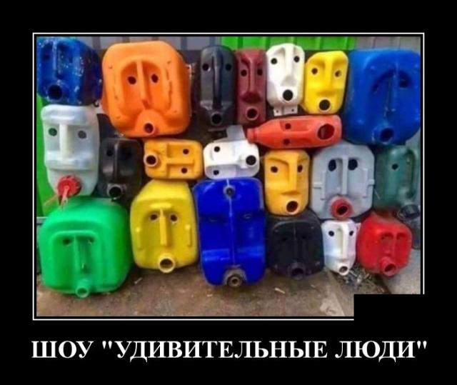 Смешные и умные демотиваторы. 537 ( 30 фото )