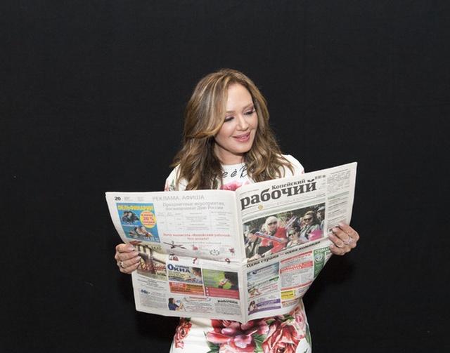 Свежая часть голливудского звездного неба с печатным изданием <Копейский рабочий> (14 фото)