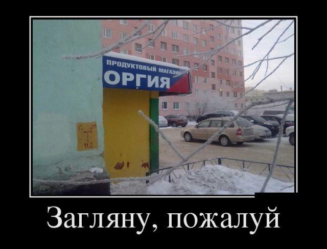 Смешные и умные демотиваторы. 497 ( 30 фото )