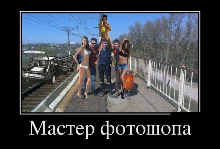 Смешные и умные демотиваторы. 496 ( 30 фото )