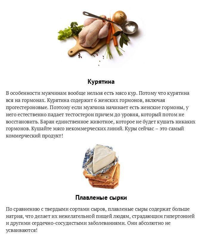 Опасные продукты, которые категорически нельзя употреблять (20 фото)