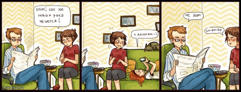 Комиксы от художника Lin
