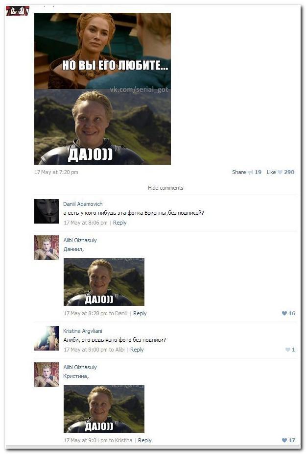 Смешные комментарии из социальных сетей