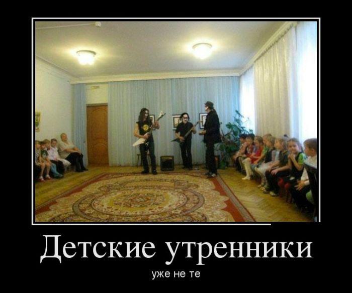 Смешные и умные демотиваторы. 485 ( 30 фото )