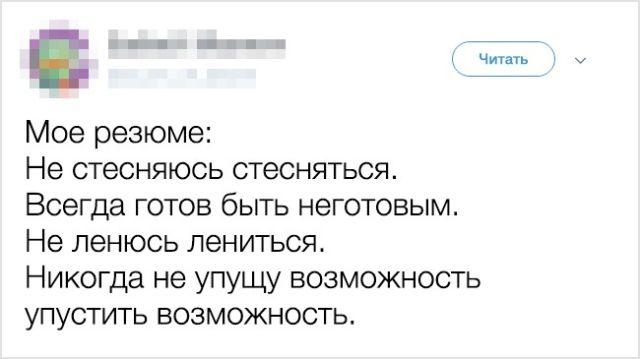 Смешные твиты (15 скриншотов)