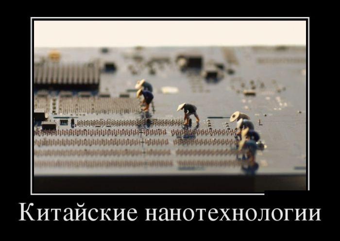 Смешные и умные демотиваторы. 472 ( 30 фото )