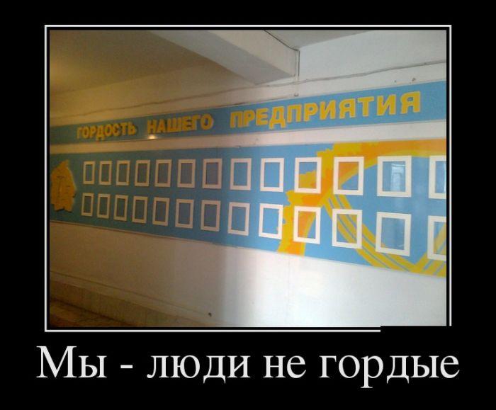 Смешные и умные демотиваторы. 469 ( 30 фото )