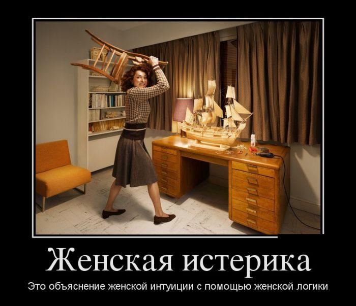 Смешные и умные демотиваторы. 471 (30 фото)