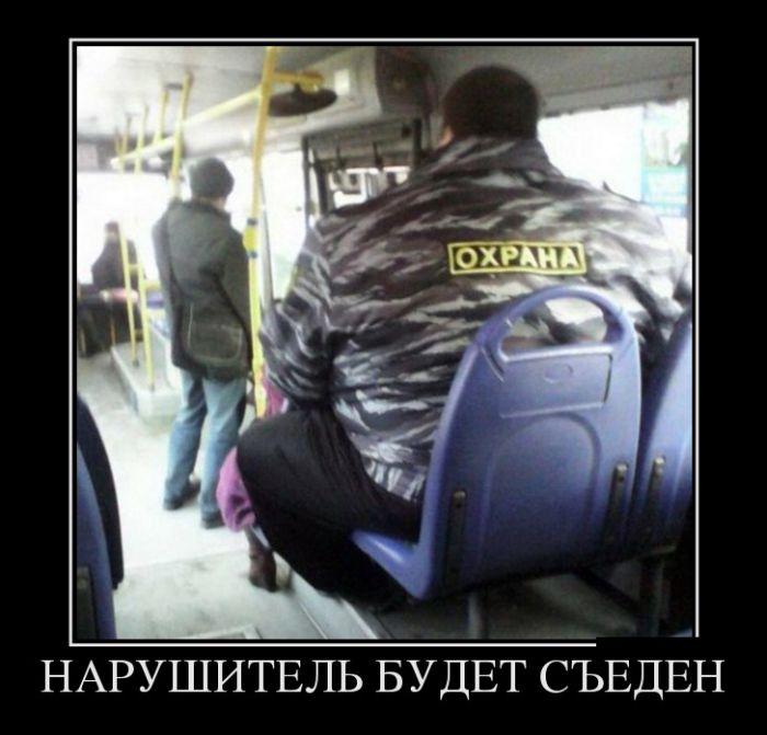 Смешные и умные демотиваторы. 470 ( 30 фото )