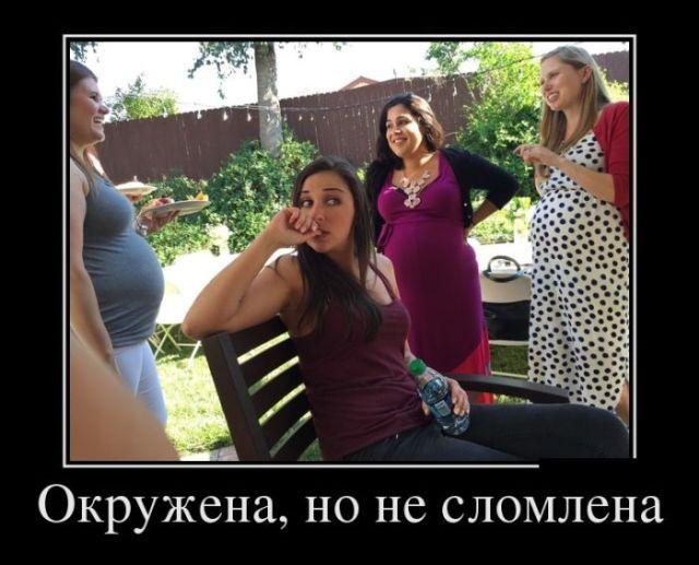 Смешные и умные демотиваторы. 502 ( 30 фото )