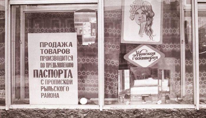 Подборка редких фотографий со всего мира. часть 15 ( 30 фото)