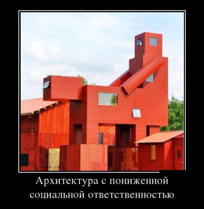 Смешные и умные демотиваторы. 459 ( 30 фото )