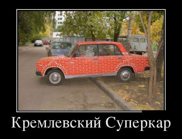 Смешные и умные демотиваторы. 461 часть (30 фото)