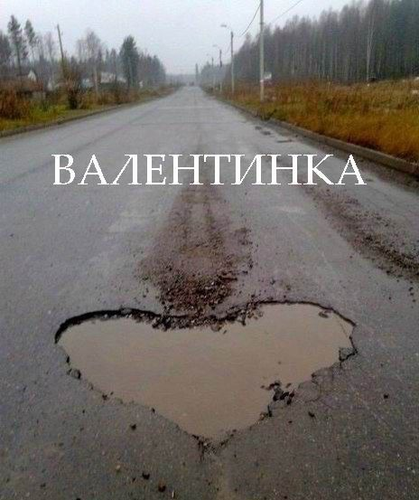 Сегодня День святого Валентина (31 фото)