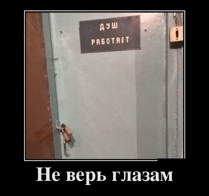 Смешные и умные демотиваторы. 461 (30 фото)