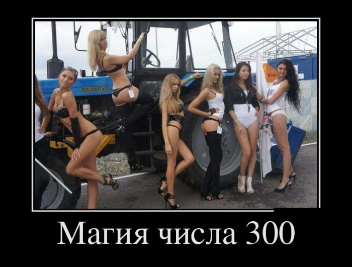 Смешные и умные демотиваторы. 466 (30 фото)