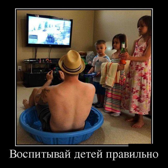 Смешные и умные демотиваторы. 476 ( 30 фото )