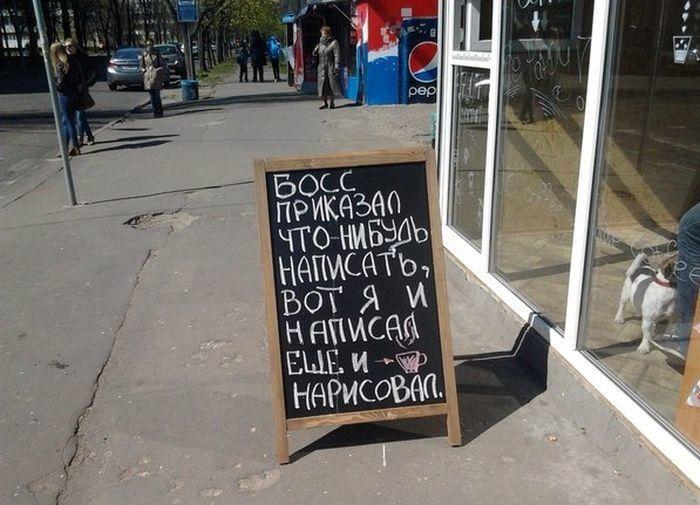 Смешная реклама у кафе-бар (25 фотографий)