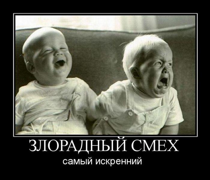 Смешные и умные демотиваторы. 455 ( 20 фото )