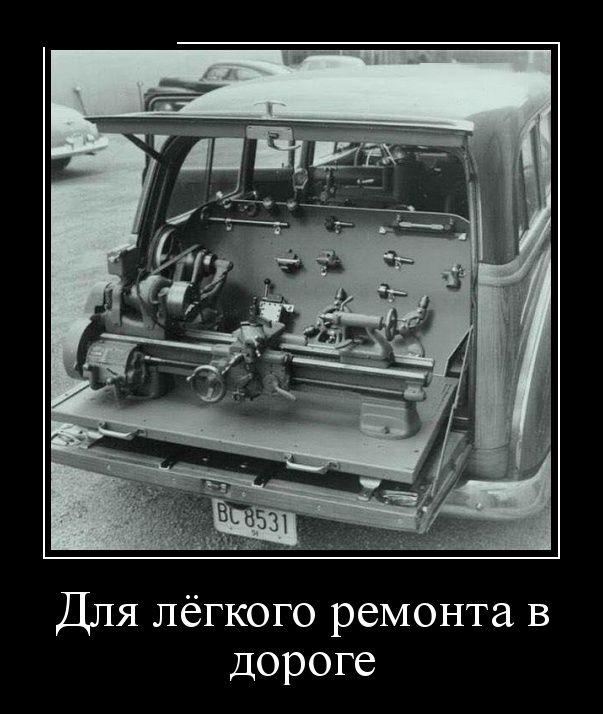 Смешные и умные демотиваторы. 519 ( 30 фото )
