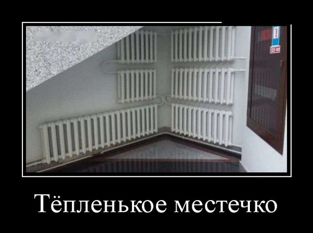 Смешные и умные демотиваторы. 523 ( 30 фото )
