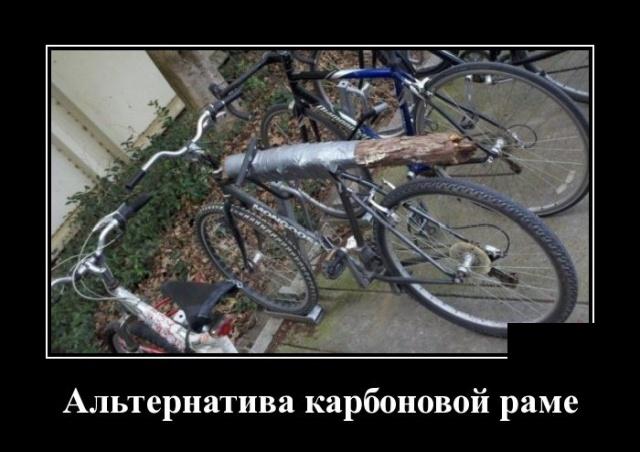Смешные и умные демотиваторы. 538 ( 29 фото )