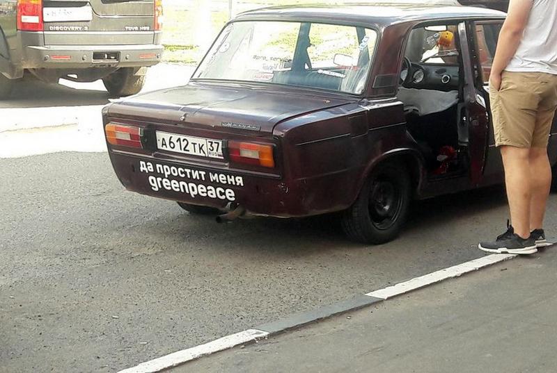 Такое возможно только в России. часть 41 ( 57 фото )